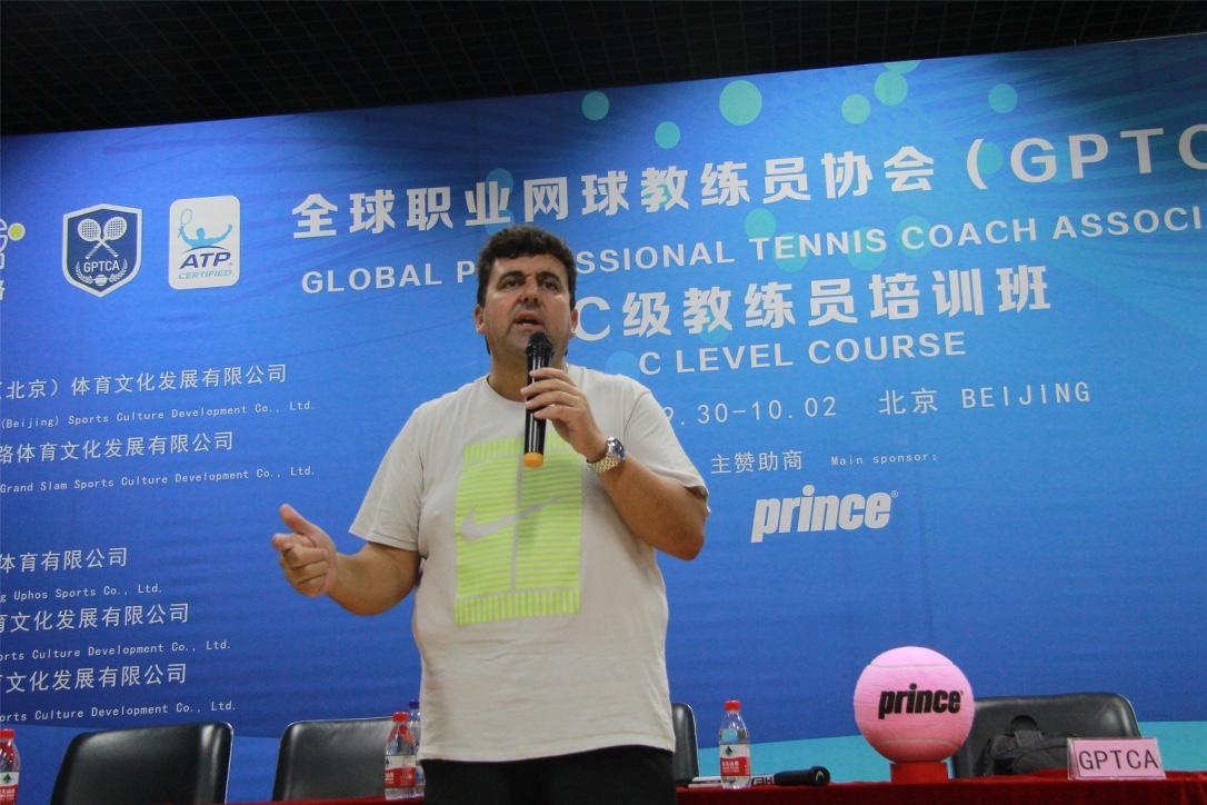 El técnico albaceteño Juan Manuel Esparcia será ponente en la World Tennis Conference